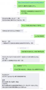 line-154x300 line