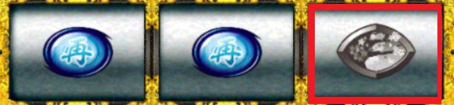 【バジリスク~甲賀忍法帖~II】解析・天井期待値・狙い目・やめどき・設定変更まとめ