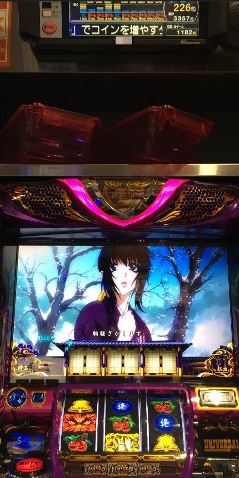 【バジリスク3】1150ハマりという超お宝台GET!!でも肝心なことに・・・