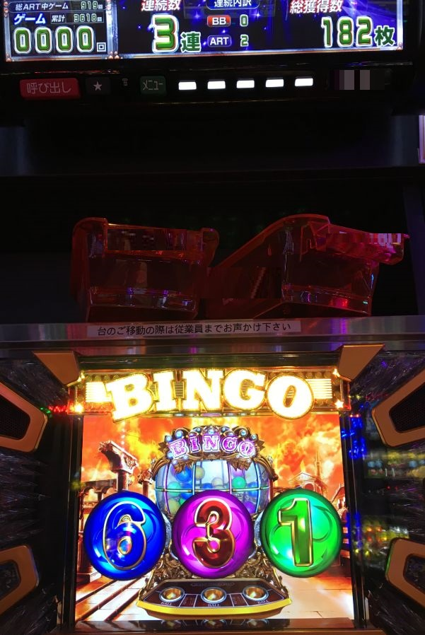 bingo-pre 【スーパービンゴプレミアム】勝つために必要な最低限の攻略情報と、実際にビンゴプレミアム411ハマりを拾ってゾーン狙いしたときの稼働日記