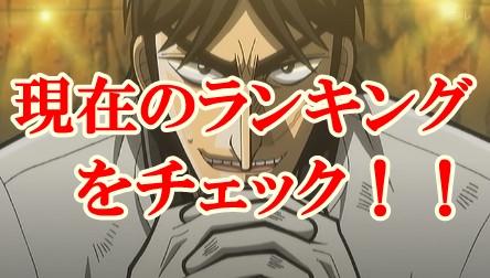button-only@2x 【諦めろ】大学時代の友人に貸した23万円を取り返そうとしたが、やっぱり無駄な努力に終わった話