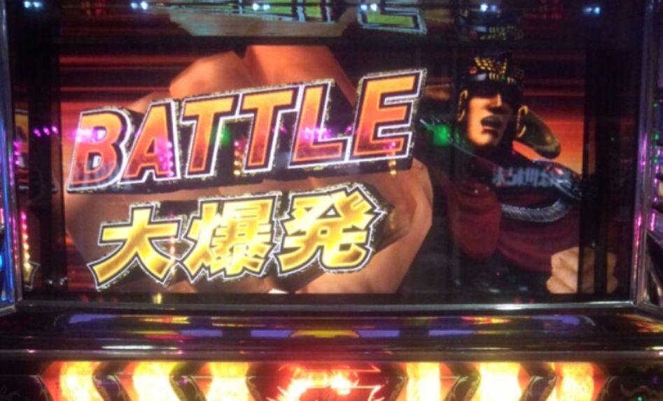 【初心者向け】スロットの仕組みを知るだけで月20万円勝てる!?