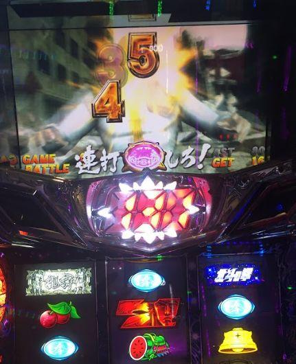 button-only@2x 【北斗強敵】宵越し狙いで1371Gを打ったら16回転で当たった(笑)