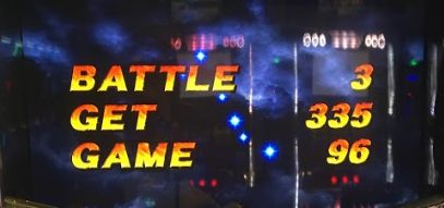 【北斗強敵】宵越し狙いで1371Gを打ったら16回転で当たった(笑)
