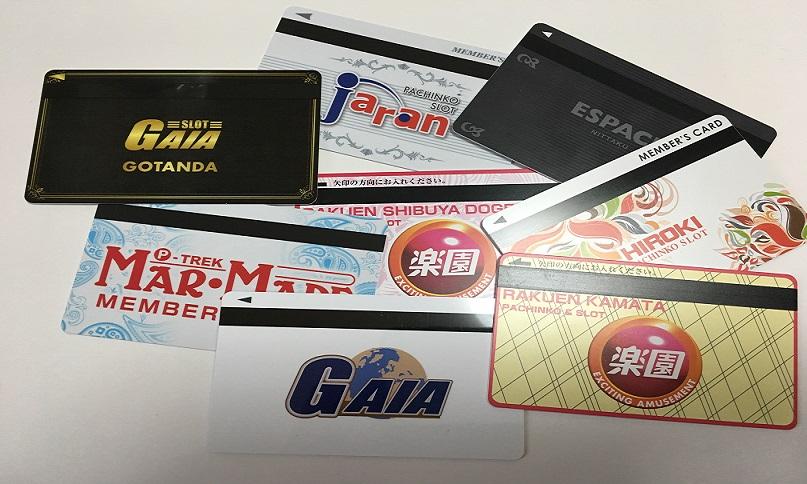 【パチンコ×スロット】毎月1万円の損をする!!会員カード作成は必須