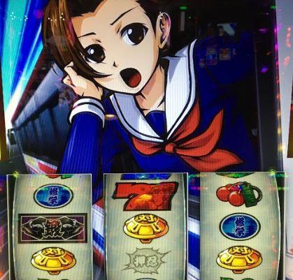 button-only@2x 【押忍番長3】天井狙いで投資2000円からのART1193枚GET!