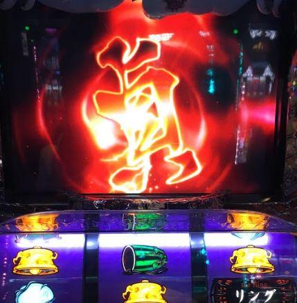 ringu19 【リング呪いの7日間】天井狙いだけじゃない!天国ループ中の台を拾って2000円で初当たりGET