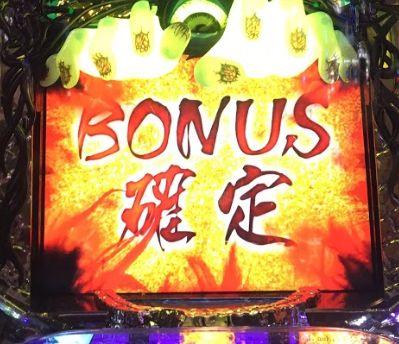 【リング呪いの7日間】天井狙いだけじゃない!天国ループ中の台を拾って2000円で初当たりGET