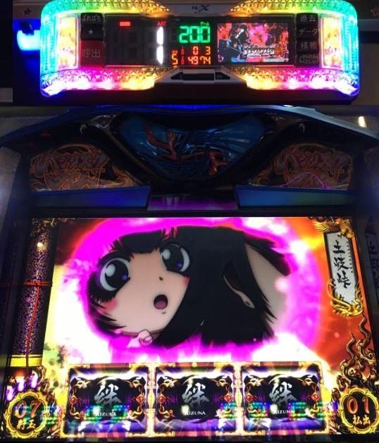 button-only@2x 【バジリスク絆】朧タイム引いても、いまいち勝てねえ