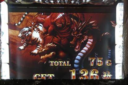 3759-1 【麻雀格闘倶楽部2】825ハマりが落ちてたから打って見たら、即当たった