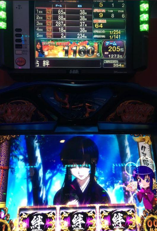 button-only@2x 【バジリスク絆】BC4スルーの微妙な台であろうと、とりあえず期待値を稼ぐ!