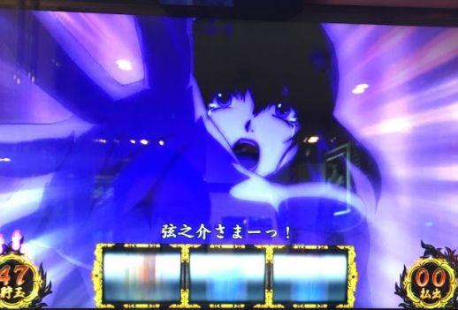 button-only@2x 【バジリスク絆】絆高確にバシバシ入るも。。。