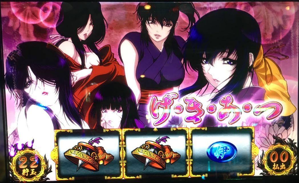 kizunamo-dorren 【こんなこと起きんのか】バジリスク絆ATで絆モード(朧高確)が連チャンしまくり