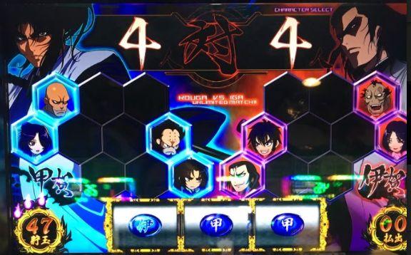 【バジリスク絆】BC後5スルーの天井狙いで5回転で当たって瞬殺(笑)