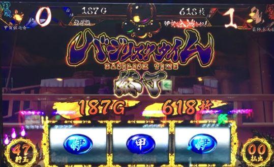 4103-1 【バジリスク絆】超高確をものにしてサクッとAT!