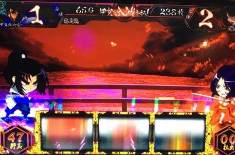 超ひっさびさのバジリスクⅡで単発終了かと思ったら、城背景で朧高確出た