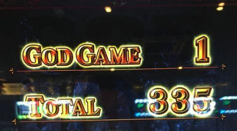 【ゴッド凱旋天井狙い】赤扉引きーの、G-STOP2回引きーの??