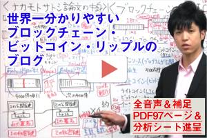 seminar_sozai_600x400