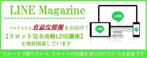 linemagazine