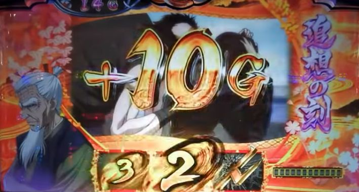 8260 【バジリスク絆2】勝ち方・打ち方・狙い目など完全まとめ(初心者)